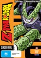 DRAGON BALL Z - COMPLETE SEASON 5 (REMASTERED)