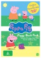 PEPPA PIG - PIGGY BACK PACK (NEW SHOES/PIGGY IN THE MIDDLE)