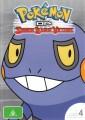 Pokemon - Season 13 Sinnoh League Victors