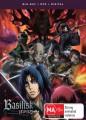 Basilisk - The Ouka Ninja Scrolls - Part 1 (DVD / Blu Ray)