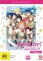 Love Live Sunshine - Complete Season 1 (Blu Ray)