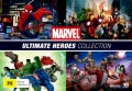 Marvel Ultimate Heroes Collection