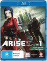 Ghost In The Shell Arise - Part 1 (Blu Ray)