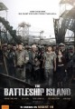 The Battleship Island (Blu Ray)