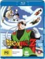 Dragon Ball Z - Complete Season 7 (Blu Ray)