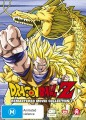 Dragon Ball Z Remastered Movie - Collection 2
