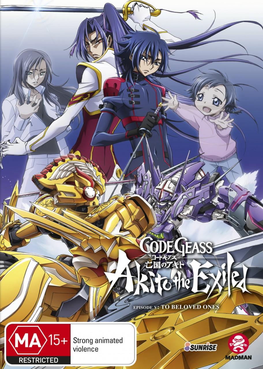 Code Geass Akito the Exiled Episode 5 DVD