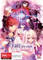 Fate/stay Night - Heavens Feel - Part 1