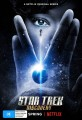 Star Trek: Discovery - Complete Series 1