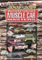 10 Years Of Australian Muscle Car Masters