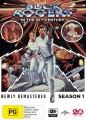 BUCK ROGERS IN THE 25TH CENTURY - COMPLETE SEASON 1
