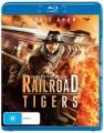 Railroad Tigers (Blu Ray)