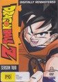 Dragon Ball Z Remastered - Complete Season 2