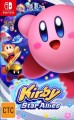 Kirby (Switch Game)