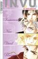 I.N.V.U. (INVU - Manga) Vol. 02 (Manga Book)