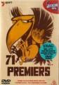 AFL - 1971 PREMIERS HAWTHORN