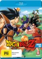 Dragon Ball Z - Complete Season 1 (Blu Ray)