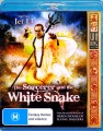 Sorcerer And The White Snake (Blu Ray)