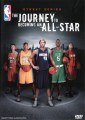 NBA Street Series - The Journey To Becoming An All-Star