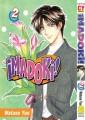 Imadoki! (Manga) Vol. 02 (Manga Book)