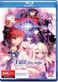 Fate/stay Night - Heavens Feel - Part 1 (Blu Ray)