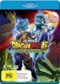 Dragon Ball Super - The Movie - Broly (Blu Ray)