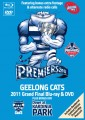 AFL 2011 Grand Final Premiers Geelong - Collectors Tin