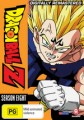 Dragon Ball Z - Complete Season 8 (Remastered)