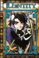 iD_Entity (Manga) Vol. 01 (Manga Book)