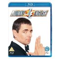 JOHNNY ENGLISH (BLU RAY)
