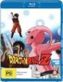 Dragon Ball Z - Complete Season 9 (Blu Ray)