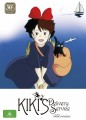 Kikis Delivery Service - 30th Anniversary Limited Edition (DVD / Blu Ray)