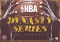 NBA Dynasty Series - Collectors Set