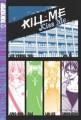 Kill Me, Kiss Me (Manga) Vol. 04 (Manga Book)