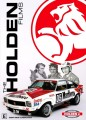 The Holden Films Collector Set
