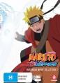 Naruto Shippuden Rasengan - Movie Collection 2