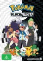 Pokemon - Season 14 Black And White Collection 2