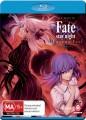 Fate/stay Night - Heavens Feel II. Lost Butterfly (Blu Ray)
