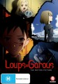 Loups Garous The Motion Picture