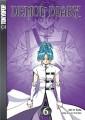 Demon Diary (Manga) Vol. 06 (Manga Book)