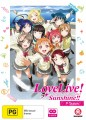 Love Live Sunshine - Complete Season 1