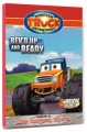Monster Truck Adventures - Revd Up and Ready