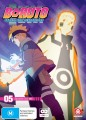 Boruto - Naruto Next Generations Part 5