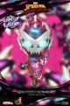 Venom - Venomized Ironheart Cosbaby (Cosbaby Figure)