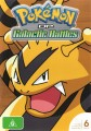 Pokemon - Season 12 Galactic Battles