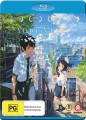 YOUR NAME (BLU RAY)