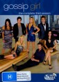 GOSSIP GIRL - COMPLETE SEASON 3