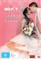 My Big Fat American Gypsy Wedding - Season 1 Volume 2