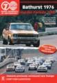 Bathurst 1976 Magic Moments Of Motorsport