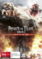 Attack On Titan - Movie Collection (Blu Ray)